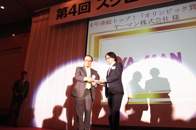 award-scroll_2012.jpeg