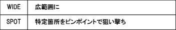 consumer111207_4.jpeg