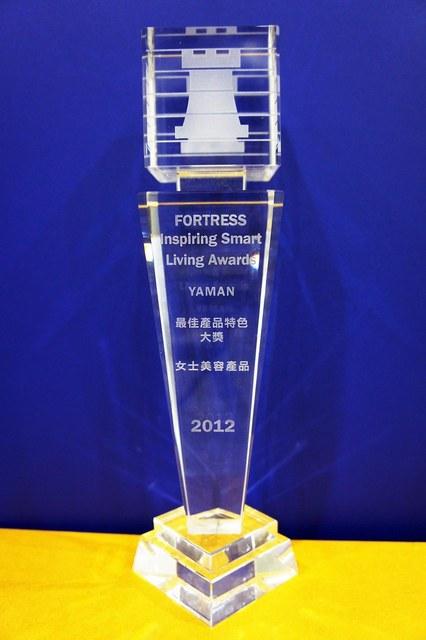 Inspiring Smart Living Awards