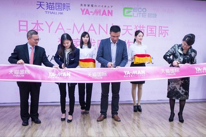中国最大のインターネットショッピングサイト「T-mall」